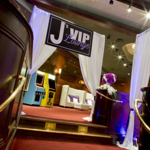 Affremov VIP Entrance
